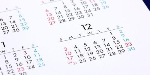 有給休暇の新ルールをわかりやすく!正社員とパート社員の違いは?