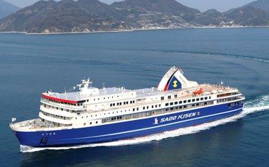 佐渡島での高速船の事故現場はどこ?衝突した物体は何?けが人は?