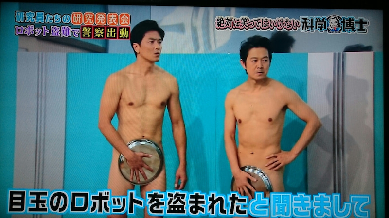 原田龍二の2019年ガキ使出演する可能性は?袴田吉彦と共演も!?