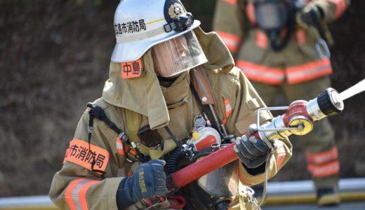 埼玉県伊奈町(DIC)の火災の原因(火元)は?周辺の被害や現場情報