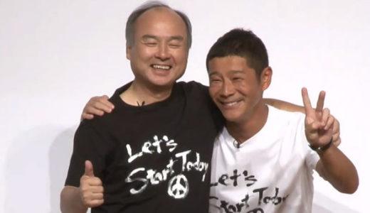 前澤友作退任会見|白Tシャツのブランドはどこ?値段や購入方法も!