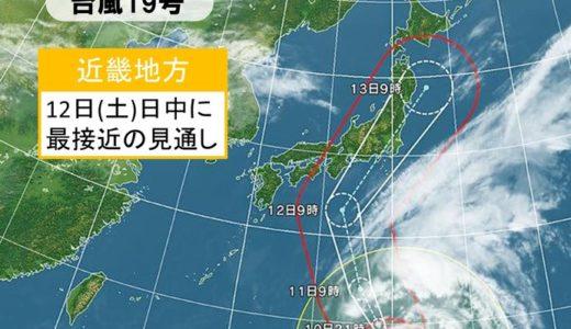 台風19号|備えるべきもの・ことの防災対策まとめ!必要な食料品は?