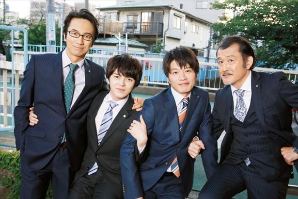 おっさんずラブ第1話〜最終回の無料動画を視聴!パンドラで見れる?