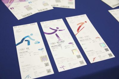 赤ちゃんもオリンピックの観戦チケットが必要?子供料金は何歳まで?
