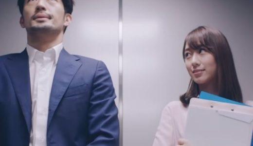 花王サクセスcm|エレベーターに乗るOL役の女優は誰?名前やプロフは?