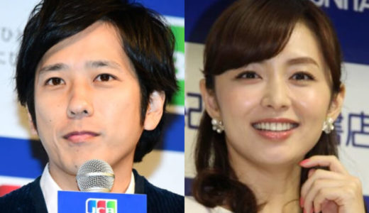 ニノ結婚 伊藤綾子を一般女性と表記する理由とは?事務所の忖度?
