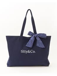 titty&Co.福袋2020|中身(ネタバレ)や予約日・発売日はいつ?通販は?