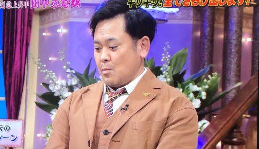 【比較画像】有田哲平の現在が太りすぎで老けた?役作りや病気が原因?