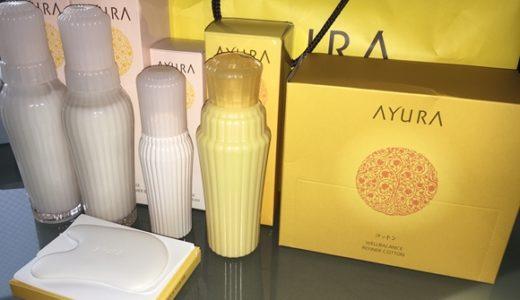 AYURA(アユーラ)福袋2020|中身(ネタバレ)や予約日・発売日はいつ?