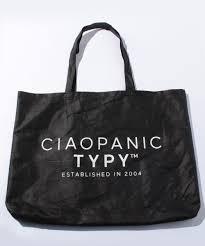 チャオパニックティピー福袋2020|中身(ネタバレ)や予約日・発売日はいつ?通販は?