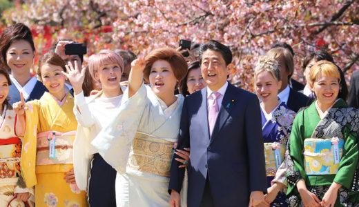 桜を見る会の問題点をわかりやすく解説!中止の理由は何か?