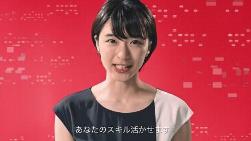 レバテックcmのショートカットの女優は鳴海唯!過去の出演作品は?