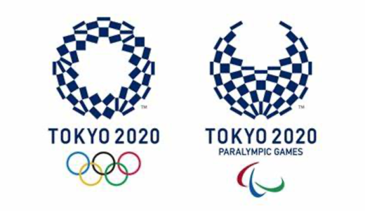 東京オリンピック延期でもチケットはそのまま使える?払い戻し・返金は?