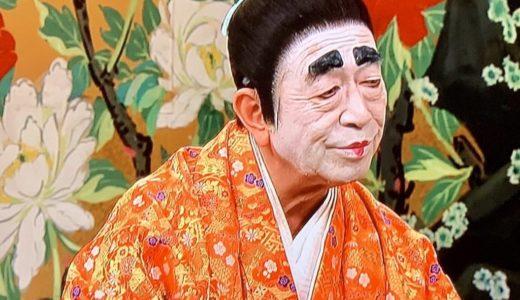 志村けんさん追悼特別番組(フジテレビ系列)の見逃し配信や再放送は?
