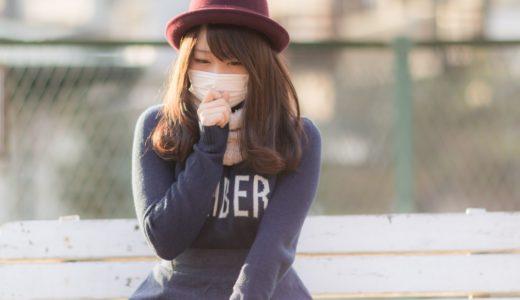 最新!芸能人のコロナ感染者(日本人)の一覧まとめ!血液型も調査